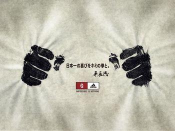 Gootaku_1024x768