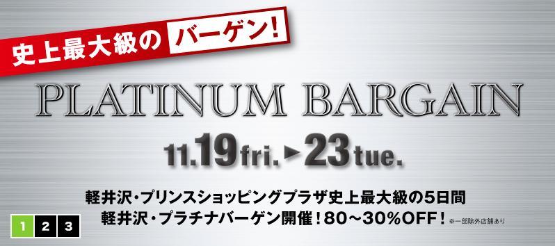 Platinum Bargen