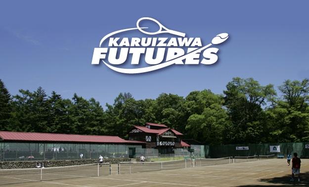 Karuizawa Futures
